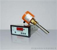 YHS-2油混水监测装置插深长度是多少
