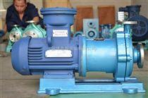 ZCQ型磁力自吸泵供应