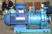 ZCQ型耐高温自吸式磁力自吸泵