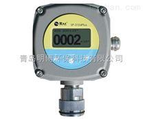 SP-3104Plus型二氧化硫檢測儀