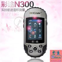 手持GPS  彩途N300 手持北斗机 西安手持机