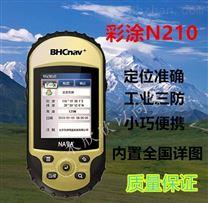 彩途N210 西安手持GPS机