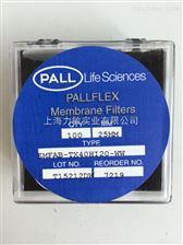 PALL大气采样/检测滤膜7222/7221/7219