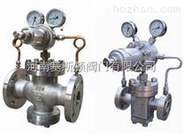 YK43X/YK43F不鏽鋼空氣減壓閥
