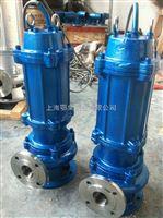 WQP不锈钢潜水排污泵耐腐蚀不锈钢潜水排污泵