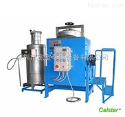 宽宝B系列水冷型废溶剂回收机大容量装置可回收废二甲苯