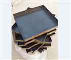 不锈钢千叶豆腐成型盘