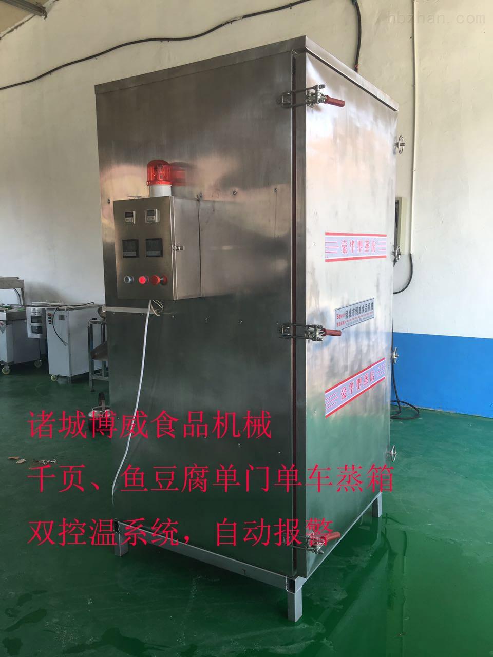 鱼豆腐蒸煮机器