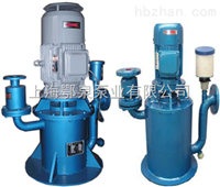 WFB型立式自吸泵无密封立式自吸泵