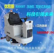 R700BT-为了你的好口碑,优尼斯认真生产每一款工业洗地机