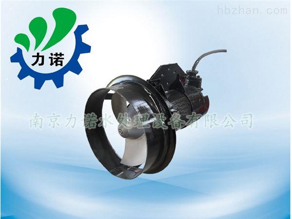 南京潜水搅拌机qjb1.5/6-260/3-980