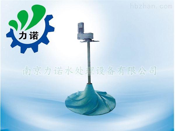 双曲面污水潜水搅拌机