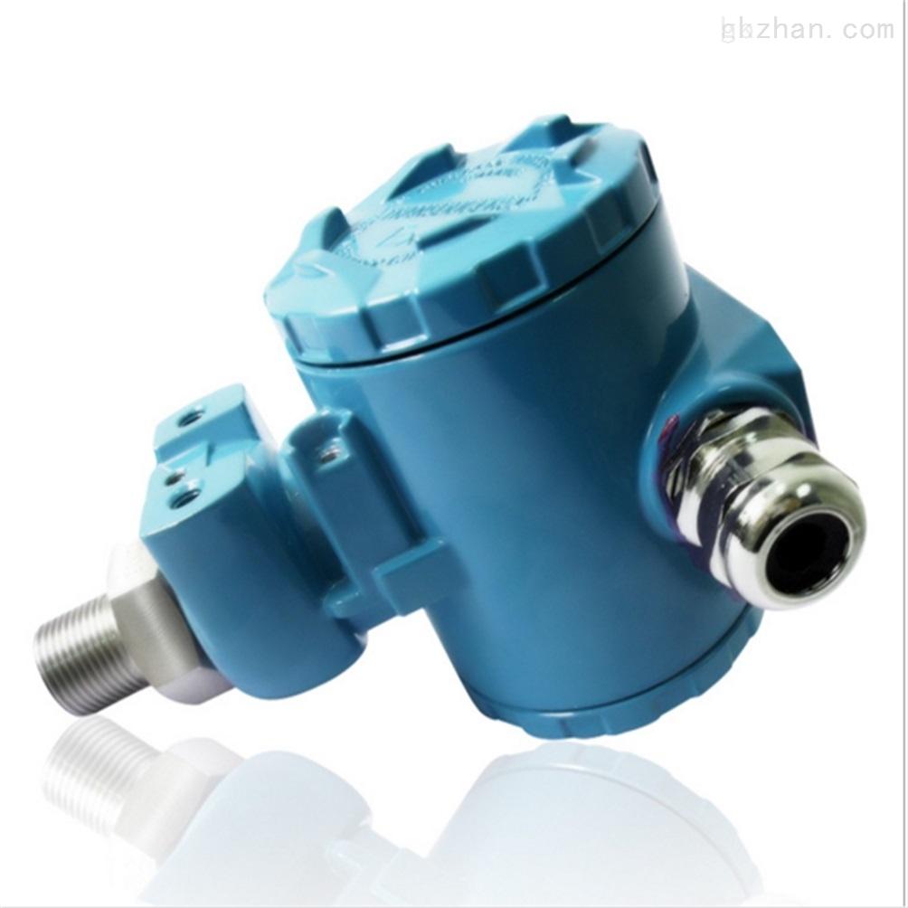 供应B0805投入式静压液位变送器-B0805浮球液位计