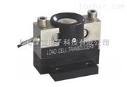 QS-D-20T数字式称重感应器,QS-D20T汽车磅传感器