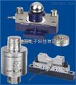 QS-D30T数字地磅传感器