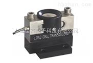 QS-20T汽车磅传感器,QS-A20T地磅感应器