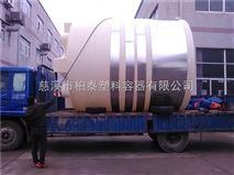 耐酸碱耐腐蚀10吨塑料容器