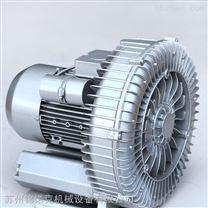 洗瓶吹干专用高压鼓风机 2HB530-AH26 鼓风机