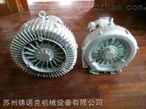 DC-高压风机系列工业吸尘机 高压风机