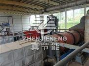 大型低温节能环保印染污泥干燥机
