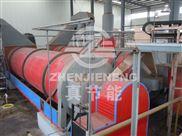新型锅炉尾气利用污泥烘干设备