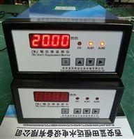 精密测控仪表ZWJ型轴向位移监控仪-自诊断功能