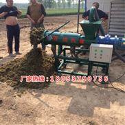 若成厂家生产RC-200牛粪处理机牛粪固液分离机