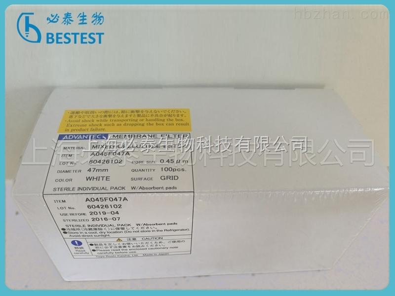 Advantec 白底黑格膜含吸收垫 直径47mm孔径0.45um