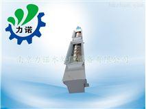 WLSY型無軸螺旋輸送壓實一體機