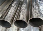 供应不锈钢装饰管,制品管 50.8*2.0