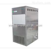自動製冰機生產廠家,大型製冰機報價