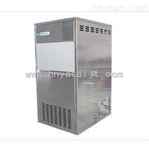 鱗片製冰機,小型製冰機廠