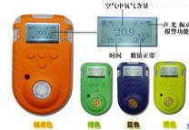 TES-110便攜式氣體檢測儀廠家