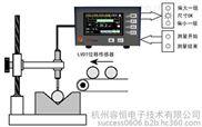 SPC型精密测量仪传感器
