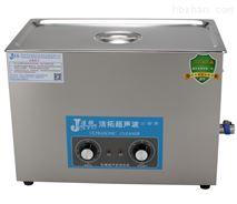 精密零件超声波清洗机除油除蜡