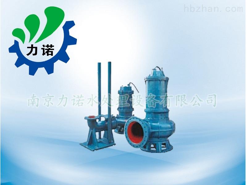 大流量立式潛水排汙泵