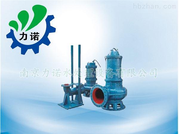 大流量立式潜水排污泵