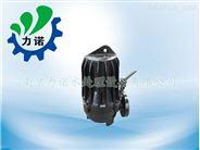 AV型潜水式排污泵