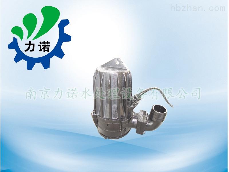 AS16-2CB抗堵塞潜水排污泵