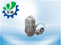 QW型潛水潛汙泵