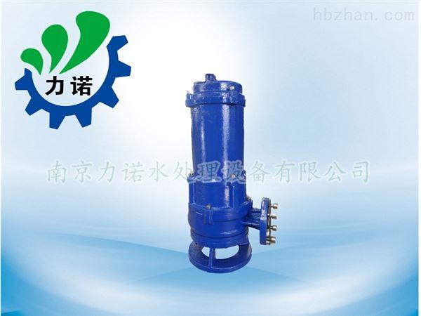 双铰刀潜污泵
