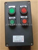 LCZ8030防爆防腐操作柱(掛式)