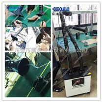 电子产品焊接烟尘净化机