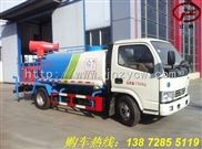 供应陕西榆林小型绿化喷洒车13872855119