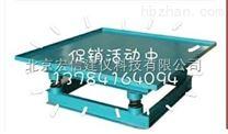 1米 0.8米 0.5米混凝土振動台 混凝土試驗用振動台 振動台 電磁振動台 電動振動台 振動