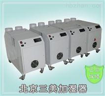 超声波负离子加湿器运行费用低