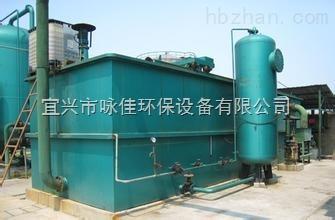 元化气浮装置