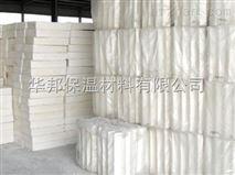 矽酸鹽保溫板廠  複合矽酸鹽板廠家報價