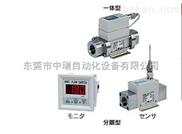 原裝進口SMC空氣流量開關,PFM525-01-1