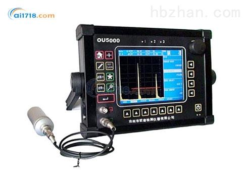 ou5100 中国oupu/欧谱ou5100数字式超声波探伤仪